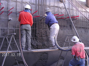 Shotcrete and Gunite Inspections